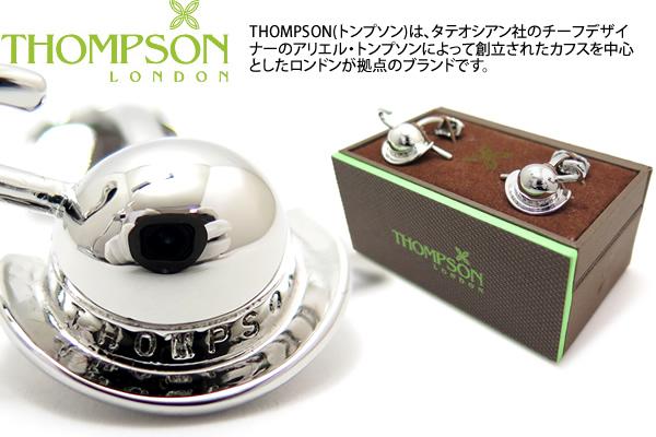 THOMPSON 大決算セール トンプソン 新商品 TH BUSINESS RHODIUM CUFFLINKS ビジネスカフス トンプソン正規取扱 送料無料 ブランド カフリンクス カフスボタン ロジウム