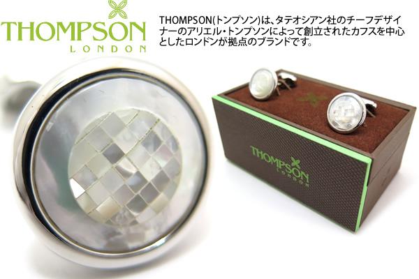 THOMPSON トンプソン TH MOSAIC ROUND WHITE MOP CUFFLINKS モザイクラウンドカフス(白蝶貝)【トンプソン正規取扱】【送料無料】【カフスボタン カフリンクス】【ブランド】