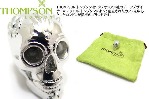 【期間限定ポイント10倍】THOMPSON トンプソン TH RHODIUM SKULL PINS ロジウムスカルピンズ【トンプソン正規取扱】【送料無料】タイピン タイクリップ タイバー【ブランド】
