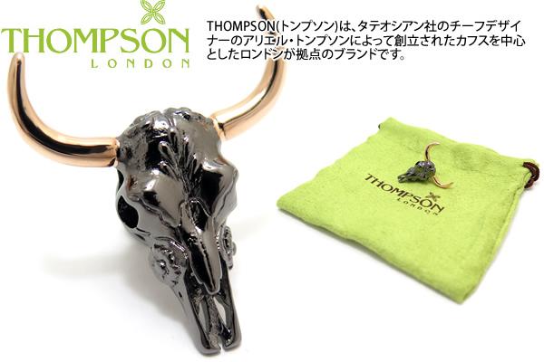 【期間限定ポイント10倍】THOMPSON トンプソン TH BOHO GUNMETAL & ROSE GOLD PINS ボーホーピンズ(ガンメタル、ローズゴールド)【トンプソン正規取扱】【送料無料】タイピン タイクリップ タイバー【ブランド】