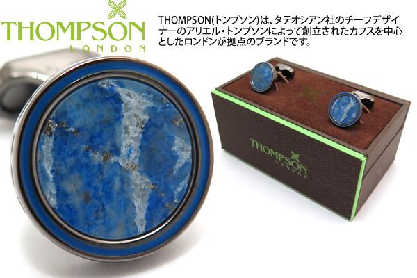 THOMPSON トンプソン TH TAMBOR GUNMETAL & LAPIS CUFFLINKS タンバーカフス(ガンメタル&ラピスラズリ)【トンプソン正規取扱】【送料無料】【カフスボタン カフリンクス】【ブランド】