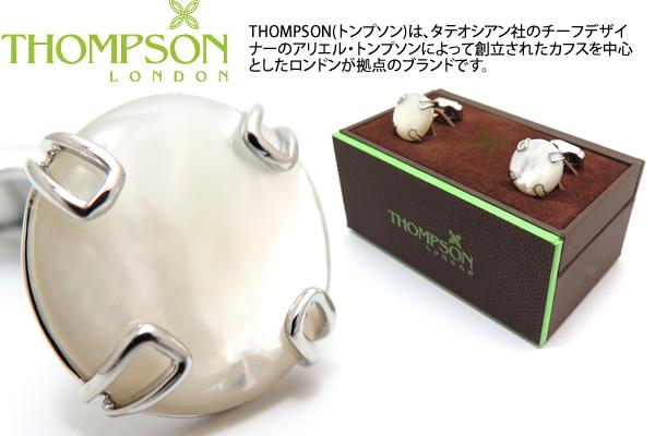 THOMPSON トンプソン TH BUTTON WHITE MOP CUFFLINKS ボタンカフス(白蝶貝)【トンプソン正規取扱】【送料無料】【カフスボタン カフリンクス】【ブランド】