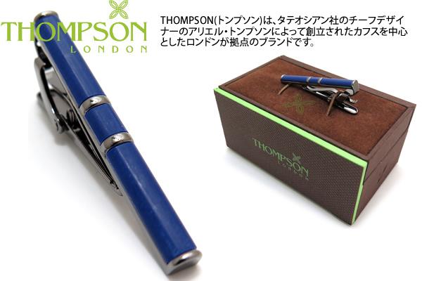 世界の人気ブランド THOMPSON トンプソン TH SEMI PRECIOUS LAPIS TIE CLIP 半貴石タイバー タイクリップ 新作からSALEアイテム等お得な商品 満載 タイバー ラピスラズリ トンプソン正規取扱 ブランド 送料無料 タイピン