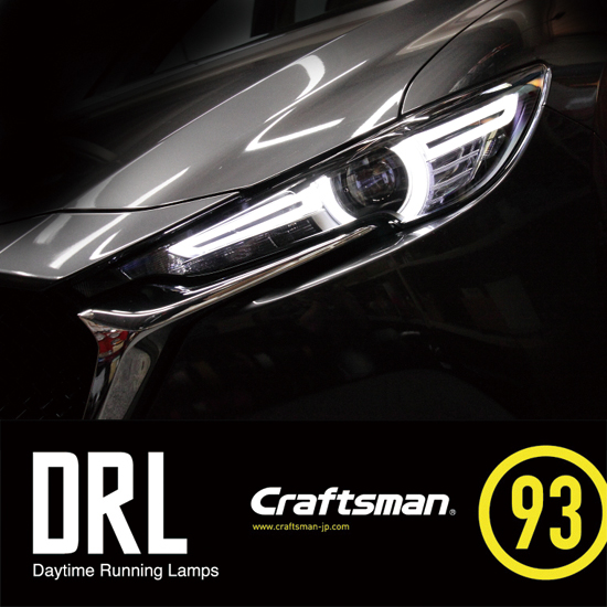 MAZDA CX-5/KF DRL KIT TYPE1.1