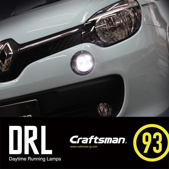 ルノートゥインゴ純正LEDポジションをデイライト化 RENAULT DRL KIT 直営限定アウトレット Twingo デイライトキット for ルノートゥインゴ 限定特価