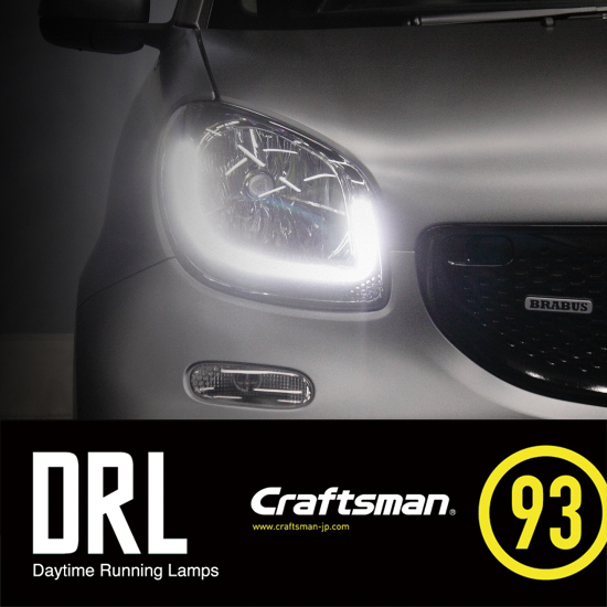 smart DRL KIT for fortwo coupe/fortwo cabrio/forfour(スマート デイライトキット)