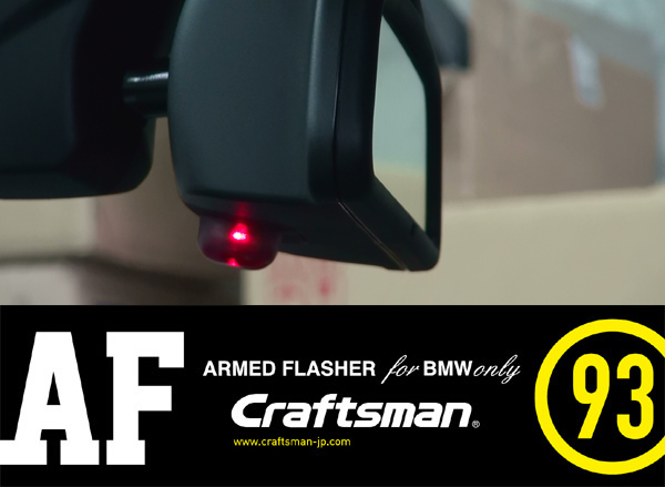 ARMED FLASHER BMW-F