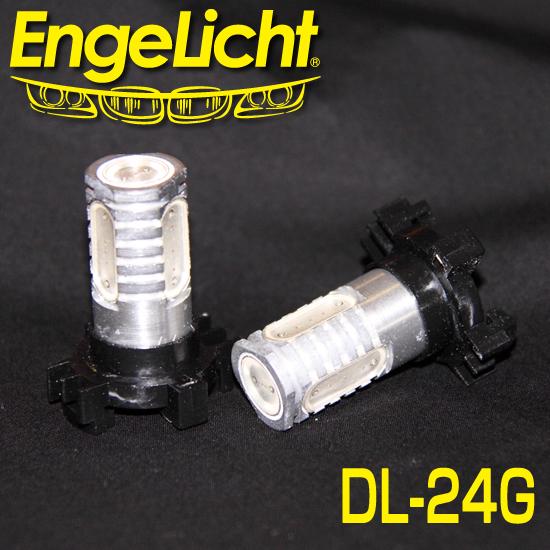 EngeLicht(エンゲリヒト)DL-24G BMWフロントウィンカー用LEDバルブ/アンバー
