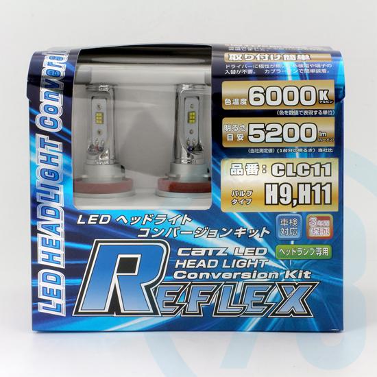 CATZ REFLEX(リフレクス) LEDヘッドライトコンバージョンキット CLC11 H9/H11タイプ
