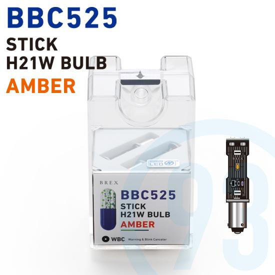 BREX BBC525 STICK H21W BULB AMBER (2pc) ブレックス スティック H21W アンバーバルブ (1pc)【北海道・沖縄県・全国離島は発送不可】