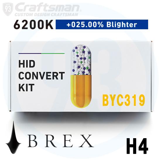 BREX HID H4 BYC319 6200K +025.00% Blighter CONVERT KIT