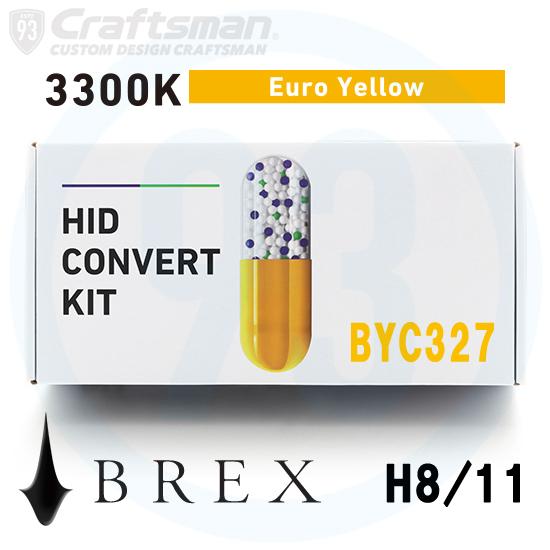BREX HID H8/11 BYC327 3300K Euro Yellow CONVERT KIT