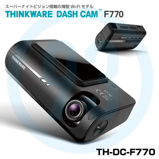 THINKWARE DASH CAM F770【TH-DC-F770】ドライブレコーダー