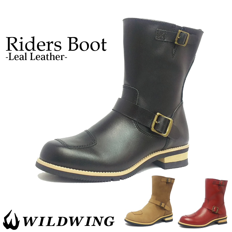 Operability preeminence on the day recommended genuine leather eagle motorcycle boots for shipment existence lady's & men's Wilde wing wildwing