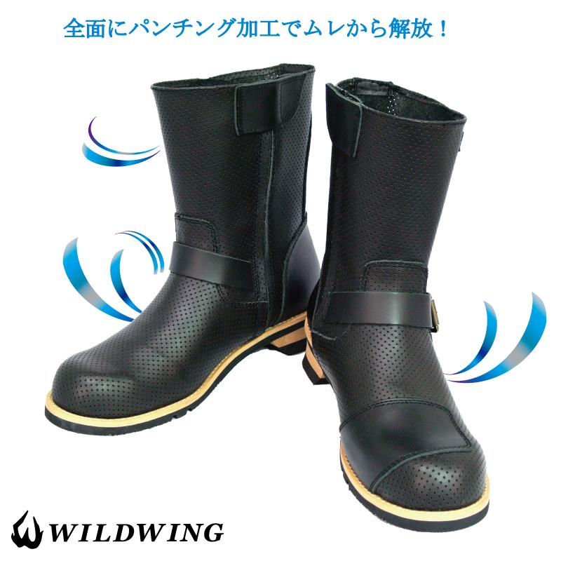 オシャレなデザインなので普段履きにも違和感なし 当社は靴メーカーで社長は元全日本選手 現役ライダーです妥協を許さないこだわりのブーツ是非履いてみてください イーグル 高級な パンチングブーツ 平日正午までのご注文で即日出荷 到着後レビューでサイズ交換1回無料 メーカー公式 18%OFF ワイルドウィング 涼しいアフターサポートも安心 初心者にもお勧め シフトチェンジがしやすい 操作性抜群