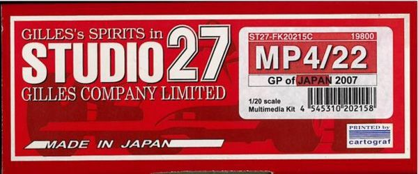 MP4/22 GP of JAPAN 2007