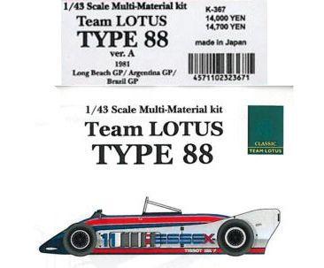 Team LOTUS TYPE88 Ver.A【1/43 K-367Multi-Material kit】