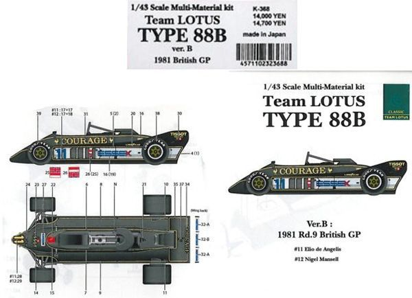 Team LOTUS TYPE88B Ver.B【1/43 K-368Multi-Material kit】