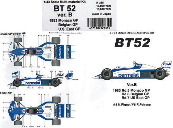 BT52 1983 MonacoGP.BelgianGP.U.S.EastGP BT52【1/43 K-385 K-385 Ver.BMulti-Material kit 1983】, REAGAN:17d18d72 --- cognitivebots.ai