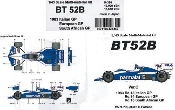 BT52B 1983 ItalianGP.EuropeanGP.South AfricanGP【1/43 K-386 Ver.CMulti-Material kit】