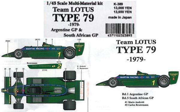 Team LOTUS TYPE79 TYPE79 kit】 -1979- Team【1/43 K-389Multi-Material kit】, ヒナイマチ:50ef2e98 --- cognitivebots.ai