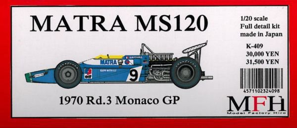 MATRA MS120 1970 Rd.3 Monaco GP【1/20 K-409 Full detail kit】