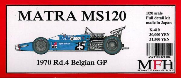 MATRA MS120 1970 Rd.4 Belgian GP【1/20 K-410 Full detail kit】