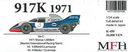 917K 1971 Monza1000km【1/24 K-450 Ver.C Fulldetail Kit】