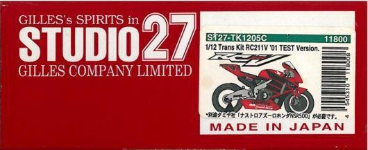 1/12 HONDA RC211Vテスト'01