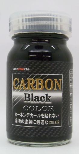 塗料 溶剤 専用色 CARBON Black カーボンブラック(メタリック)内容量:50ml【barchetta オリジナルカラ―】