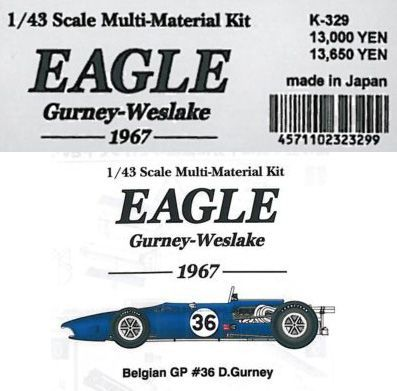 EAGLE kit】 Gu rney-Weslake Gu rney-Weslake -1967-【1/43 K-329Multi-Material kit】, ムラカミシ:4a4221e0 --- cognitivebots.ai
