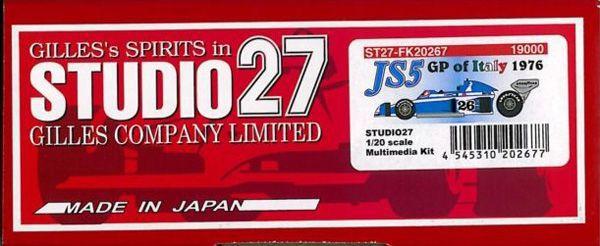 JS5 ItalyGP 1976