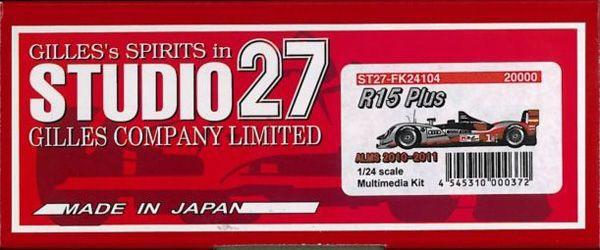 LOLA R15 Plus ALMS 2010-2011