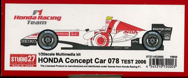 HONDA Concept 2006 078 Car 078 TEST TEST 2006, 友部町:bd8aab5d --- sunward.msk.ru