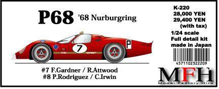 P68'68 Nurburgring【1/24 K-220Full detail kit】