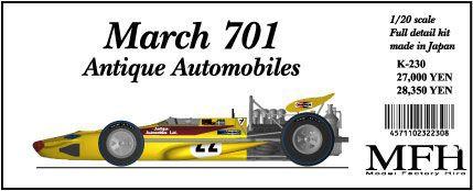 March701 Antique Automobiles【1/20 K-230 Full detail kit】