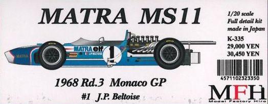 MATRA MS11 1968 Rd.3 Monaco GP #1 J.P.Beltoise【MFH 1/20 K335 Ver.A】