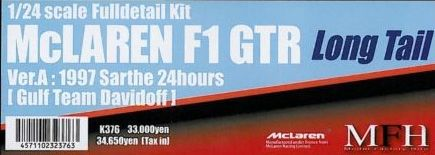 McLAREN F1 GTR Long Tail 【1/24 K-376 Ver.A Fulldetail kit】