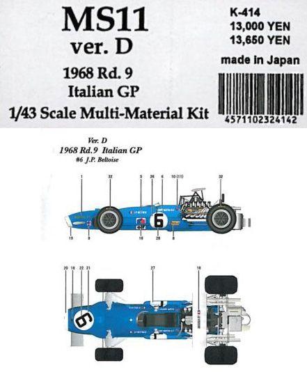 MS11 1968 Rd.9 kit】 Italian GP MS11【1/43 K-414 K-414 Ver.D Multi-Material kit】, 紀勢町:01315ea8 --- cognitivebots.ai