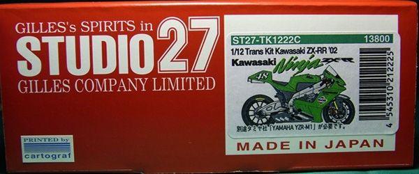 1/12 Kawasaki Ninja ZX-RR 2002