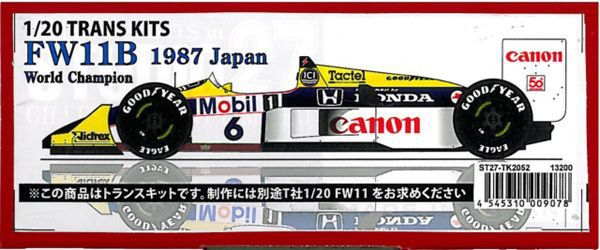 FW11B 1987 Japan 1/20 TRANS KITS