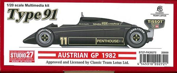 LOTUS91 Austria 1982