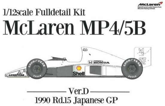 Mc Laren MP4/5B:Ver.D:Rd.15 Japanese GP