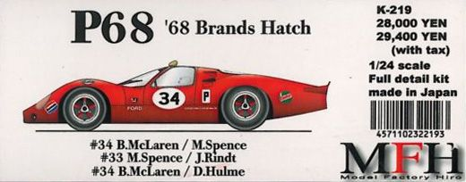 P68 '68 Brands Hatch【1/24 K-219Full detail kit】