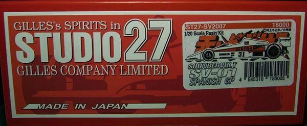 1/20 サンダーボルト SV01 スペインGP【赤いペガサスシリーズ スタジオ27 ST27-SV2007】