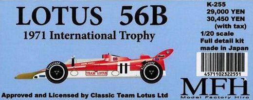 LOTUS56B 1971  International Trophy【1/20 K-255 Full detail kit】