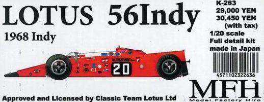 LOTUS56 Indy 1968 Indy【1/20 K-263 Full detail kit】