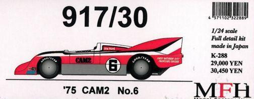 917/30 '75 CAM2 NO.6 【1/24 K-288 Full detail kit】