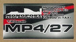 MP4/27MP4/27, フォーモスト:eb789448 --- sunward.msk.ru