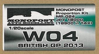 W04 BRITISH GP 2013